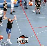 Profile of Dijana Milenkovic