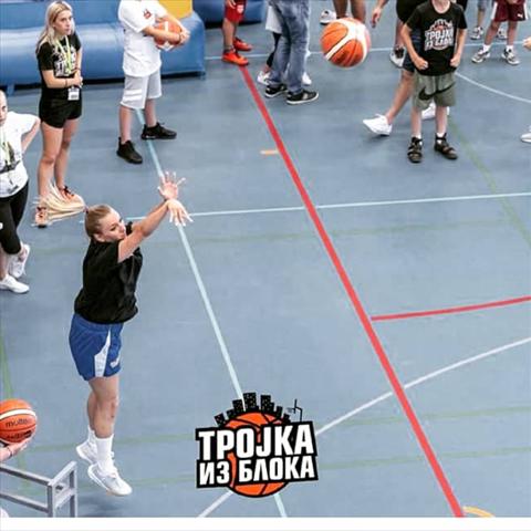 Dijana Milenkovic