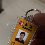Profile of Zuhe Zhang