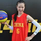 Profile of Xu Nuo