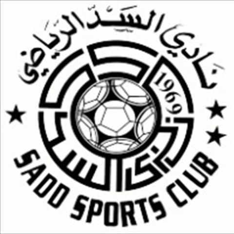 Hamad Abdulla Aldafaa