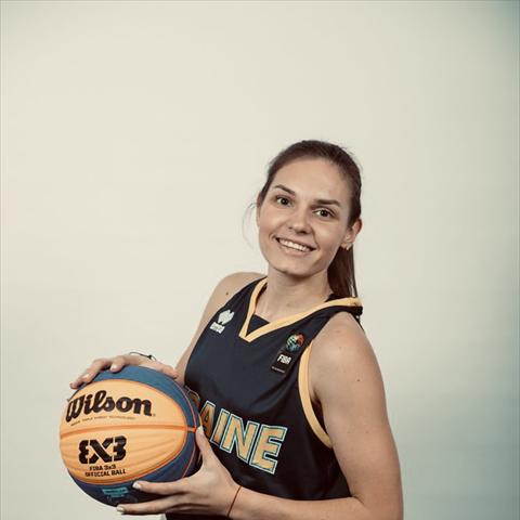 Yuliia Hutevych