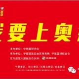 Profile of 鸿怡 齐